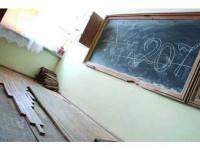 Bacalaureat cu profesori de rezervă