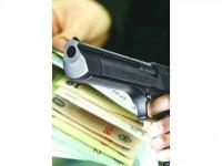 Pistolarii civili ai județului