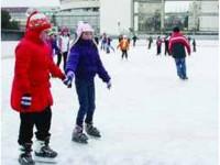 Municipalitatea intenționează dotarea patinoarului cu patine noi