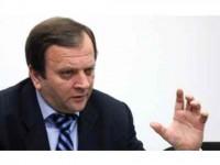 Gheorghe Flutur și-a depus candidatura pentru funcția de prim-vicepreședinte al PDL